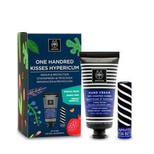 Woman Apivita One Handred Kisses Hypericum Handcare Cream – 50ml & Lipcare Cocoa Butter – 4.4g