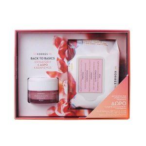 Γυναίκα Korres Pomegranate Κρέμα Ενυδάτωσης Για Λιπαρές/Μικτές Επιδερμίδες – 40ml & Μαντηλάκια Καθαρισμού – 25τμχ