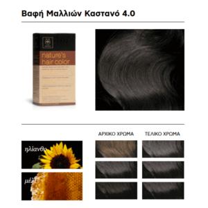 Woman Apivita Nature's Hair Color N4.0 Brown – 50ml