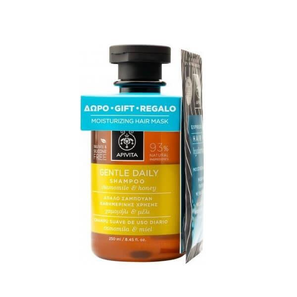 Άνδρας Apivita Gentle Daily Σαμπουάν Καθημερινής Χρήσης με Χαμομήλι & Μέλι – 250ml & Μάσκα Μαλλιών Ενυδάτωσης – 20ml
