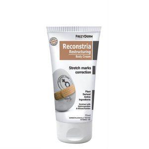 Εγκυμοσύνη - Νέα Μαμά Frezyderm Reconstria Cream Αναπλαστική κρέμα για τις ραβδώσεις – 75ml