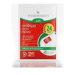 Φαρμακείο Pharmasept Aid Αναλγητικό Επίθεμα μιας Χρήσης με Εκχυλίσματα Βοτάνων – 1τμχ