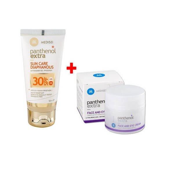 Γυναίκα Medisei – Ανιτηλιακό Διάφανο Τζελ Προσώπου SPF30 & Δώρο Face & Eye Cream – 50ml