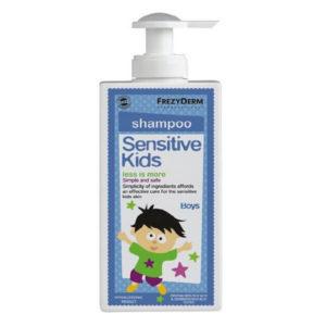 Σαμπουάν - Αφρόλουτρα Παιδικά Frezyderm Sensitive Kids Shampoo – Σαμπουάν για Αγόρια 200ml