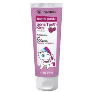 Μαμά - Παιδί Frezyderm Sensiteeth Kids Toothpaste 500ppm – Οδοντόκρεμα 50ml