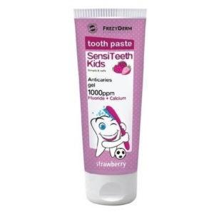 Μαμά - Παιδί Frezyderm Sensiteeth Kids Toothpaste 1000ppm – Οδοντόκρεμα 50ml