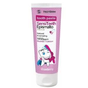 Μαμά - Παιδί Frezyderm Sensiteeth Kids Toothpaste 1450ppm – Οδοντόκρεμα 50ml