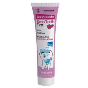 Μαμά - Παιδί Frezyderm Sensiteeth First Toothpaste – Οδοντόκρεμα 40ml