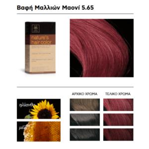 Woman Apivita Nature's Hair Color N5.65 Red Maoni – 50ml