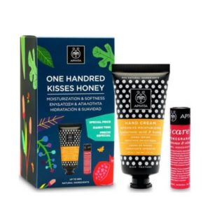 Woman Apivita Set One Handred Kisses Honey Hand Cream With Honey 50ml & Lip Care With Pomegranate 4.4gr
