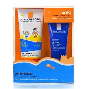 4Εποχές La Roche Posay – Anthelios Dermo-Pediatrics Lait Αντηλιακό Γαλάκτωμα Πολύ Υψηλής Αντηλιακής Προστασίας για Παιδιά SPF50+ 250ml και Lipikar Gel Lavant 100ml