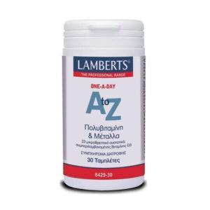 Διατροφή & Υγεία Lamberts – A to Z πλήρης Πολυβιταμίνη & Μέταλλα – 30tabs
