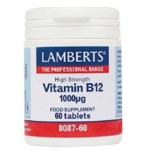 Ανοσοποιητικό Lamberts – Βιταμίνη B-12 (κοβαλαμίνη) Καλή Λειτουργεία του Νευρικού Συστήματος 1000μg – 60tabs