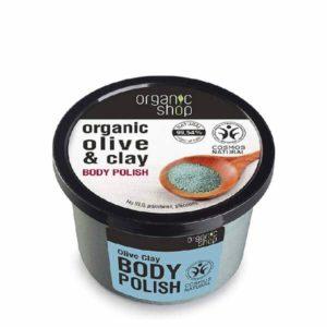 Γυναίκα Natura Siberica – Organic Shop Body Polish Olive Clay – Απολεπιστικό Σώματος με Ελιά & Άργιλο – 250ml.