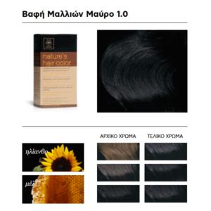Woman Apivita Nature's Hair Color N1.0 Black – 50ml