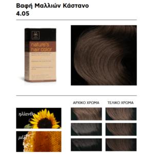 Woman Apivita Nature's Hair Color N4.05 Brown – 50ml
