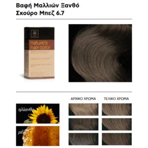 Woman Apivita Nature's Hair Color N6.7 Dark Blond Beige- 50ml