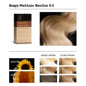 Woman Apivita Nature's Hair Color N9.3 Vanilla – 50ml