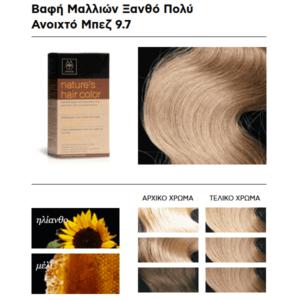 Γυναίκα Apivita Nature's Hair Color N9.7 Μόνιμη Βαφή Μαλλιών Ξανθό Πολύ Ανοιχτό Μπεζ – 50ml