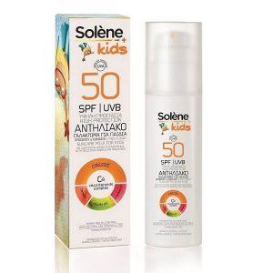 4Εποχές Solene – Αντηλιακό Γαλάκτωμα Προσώπου και Σώματος για Παιδιά 150ml