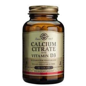 Βιταμίνες Solgar – Ασβέστιο & Βιτ.D3 για Οστά Μυϊκό & Καρδιαγγειακό Σύστημα 60tabs