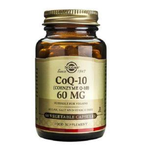 Αντιμετώπιση Solgar – Συμπλήρωμα Διατροφής με Συνένζυμο Q10 60mg – 60veg.caps