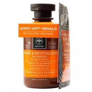 Woman Apivita Apivita Shine & Revitalizing Shampoo – 250ml & Express Beauty Hair Mask Orange Shine & Revitalizing – 20ml