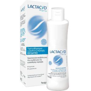 Εγκυμοσύνη - Νέα Μαμά Lactacyd – Καθαριστικό της Ευαίσθητης Περιοχής που Παρέχει Θρέψη και Ενυδάτωση 250ml