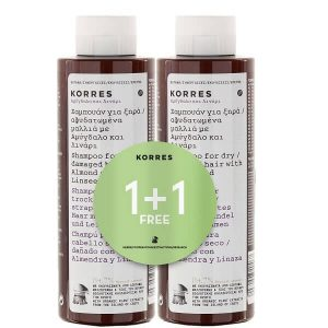 1+1 Gift Korres Shampoo Almond and Linseed for Dry – Damaged Hair 250ml(1+1 Gift)