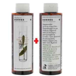 1+1 Gift Korres Shampoo Laurel and Echinacea against Dandruff & Dry Scalp 250ml (1+1 Gift)