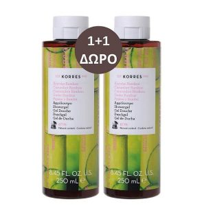 1+1 Gift Korres Showergel Pineapple Coconut 250ml (1+1 Gift)