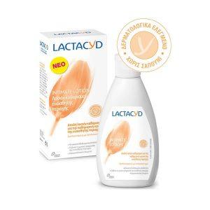 Εγκυμοσύνη - Νέα Μαμά Lactacyd – Καθαριστικό Ευαίσθητης Περιοχής 300ml