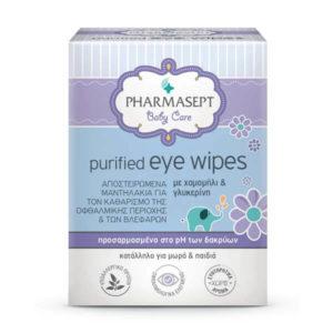 Μαμά - Παιδί Pharmasept Baby Care Purified Eye Wipes Αποστειρωμένα Μαντηλάκια Για Τον Καθαρισμό Της Οφθαλμολογικής Περιοχής & Των Βλεφάρων 10 Τμχ.