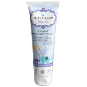 Μαμά - Παιδί Pharmasept Extra Calm Cream Προστατευτική Αδιάβροχη Κρέμα για Αλλαγή Πάνας 150ml