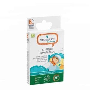 Παιδική Φροντίδα Pharmasept Kids Care Επίθεμα Ευκαλύπτου για Ήσυχο Ύπνο όλο το Βράδυ 6τμχ