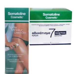 4Εποχές Somatoline Σετ Εντατικό Αδυνάτισμα 7 Νύχτες 400ml & Αδυνατιστικό Spray Use & Go 200ml