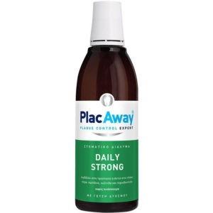 Στοματική Υγιεινή-ph Plac Away – Καθημερινό Στοματικό Διάλυμα Κατά της Τερηδόνας και της Οδοντικής Πλάκας 500ml