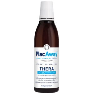 Στοματική Υγιεινή-ph Plac Away – Χλωρεξιδίνη 0.12% – Υαλουρονικό Οξύ 0.05% Στοματικό Διάλυμα 250ml