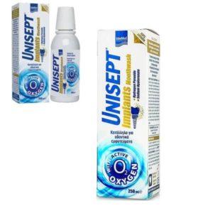 Στοματική Υγιεινή-ph Intermed – Στοματικό Διάλυμα για Οδοντικά Εμφυτεύματα 250ml