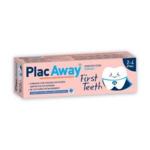Οδοντόκρεμες-ph Plac Away – Παιδική Οδοντόκρεμα με Γεύση Βανίλλιας για Παιδιά 2-6 ετών 50ml