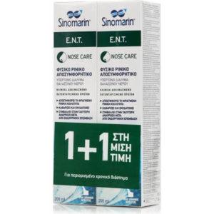 1+1 Δώρο Sinomarin -Φυσικό Ρινικό Αποσυμφορητικό E.N.T Spray 2 x 200ml