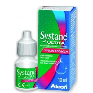 Οφθαλμικές Σταγόνες-Ph Systane – Λιπαντικές Οφθαλμικές Σταγόνες 10ml