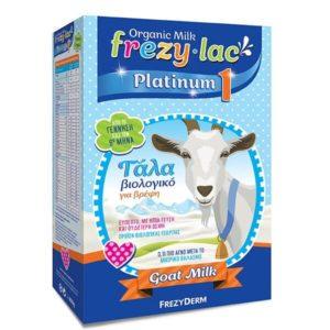 Βρεφικά Γάλατα Frezyderm – Frezylac Platinum Νούμερο 1 Βιολογικό Κατσικίσιο Γάλα για Βρέφη από την Γέννηση έως τον 6ο μήνα 400gr