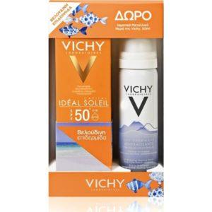 4Εποχές Vichy – Αντηλιακή Κρέμα Προσώπου SPF50+ για Βελούδινη Επιδερμίδα 50ml & Δώρο Eau Thermale Spray Ιαματικό Μεταλλικό Νερό 50ml