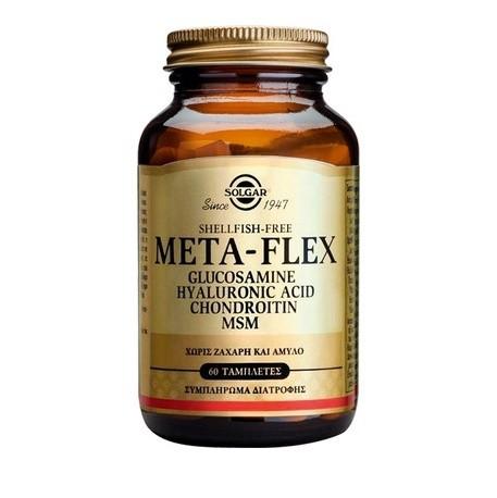 Βιταμίνες Solgar Meta-Flex Glucosamine Hyaluronic Acid Chondroitin Solgar Meta-Flex