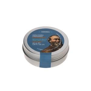 Περιποίηση Προσώπου Korres – Κεραλοιφή με Βαλσαμέλαιο για Ξηρά Δέρματα 40ml