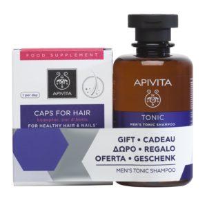 Περιποίηση Μαλλιών-Άνδρας Apivita – Σετ Κάψουλες για Υγιή Μαλλιά και Νύχια με Δώρο Τονωτικό Αντρικό Σαμπουάν με Hippophae TC και Δενδρολίβανο 250ml