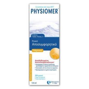 4Εποχές Physiomer – Υπέρτονο Ρινικό Αποσυμφορητικό 135ml