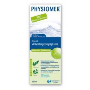 Υγεία-φαρμακείο Physiomer – Υπέρτονο Ρινικό Αποσυμφορητικό Σπρέι με Ευκάλυπτο 135ml