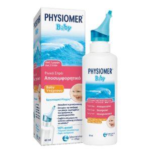 Υγεία-φαρμακείο Physiomer – Βρεφικό Υπέρτονο Διάλυμα 60ml